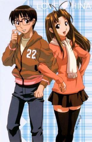 Keitarô Urashima e Naru Narusegawa. É, eu era igual a ele. Só que com um péssimo gosto para roupas.