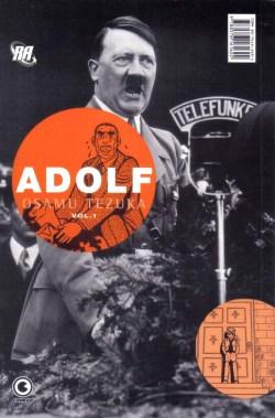 Adolf, Osamu Tesuka