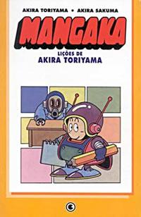 Mangaka – Lições de Akira Toriyama, Akira Toriyama e Akira Sakuma