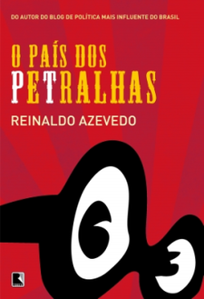 225px-País_dos_Petralhas