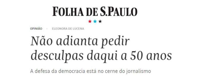 CIPU50anos